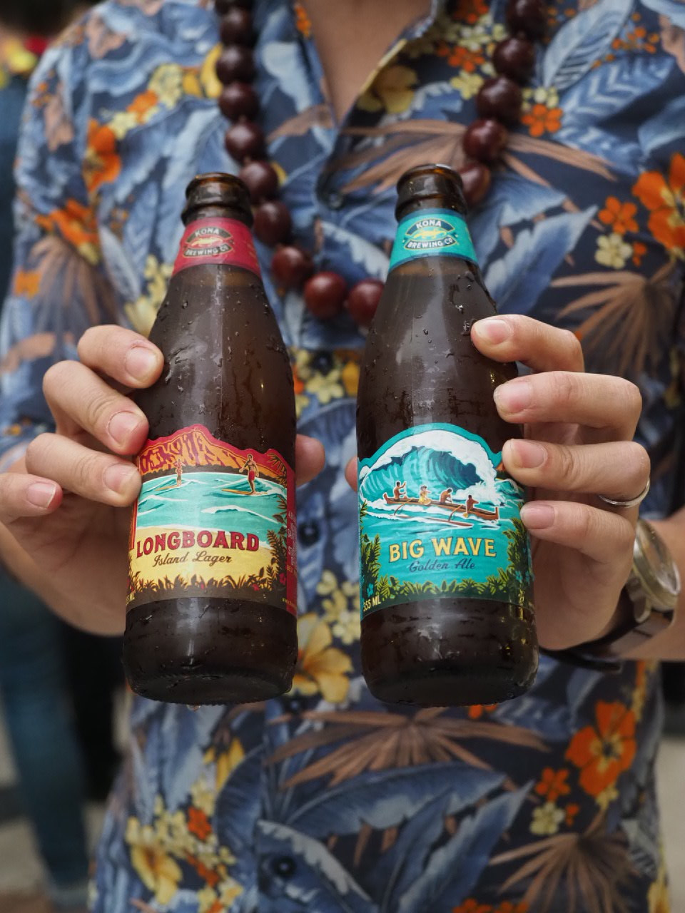 Hawaiian Beer - Only available during the launch