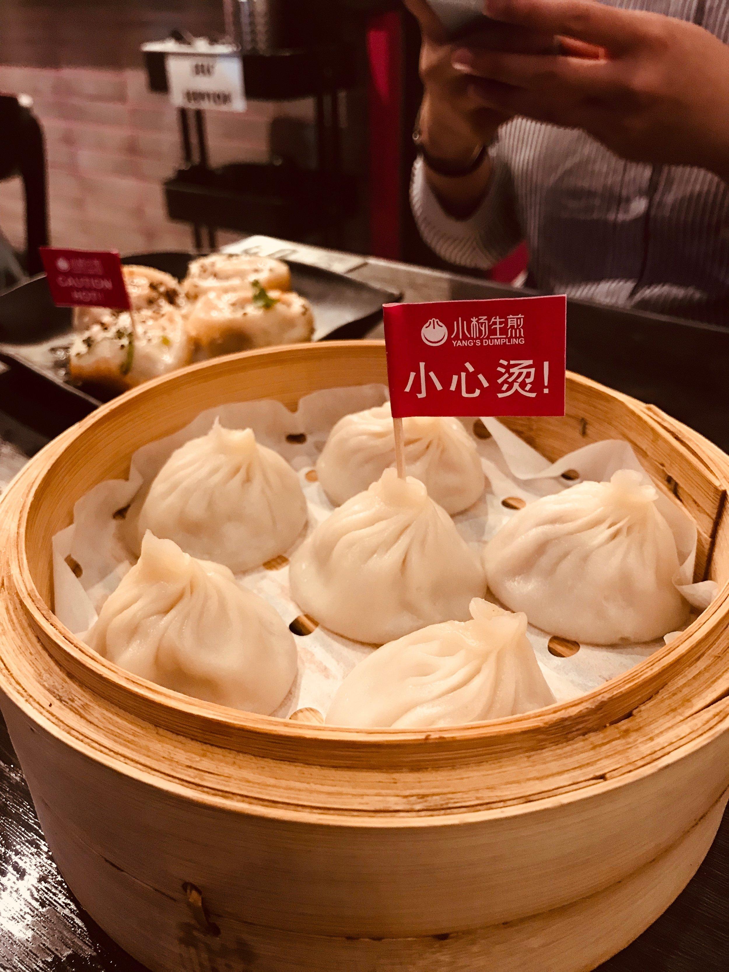 Yang's Xiao Long Bao