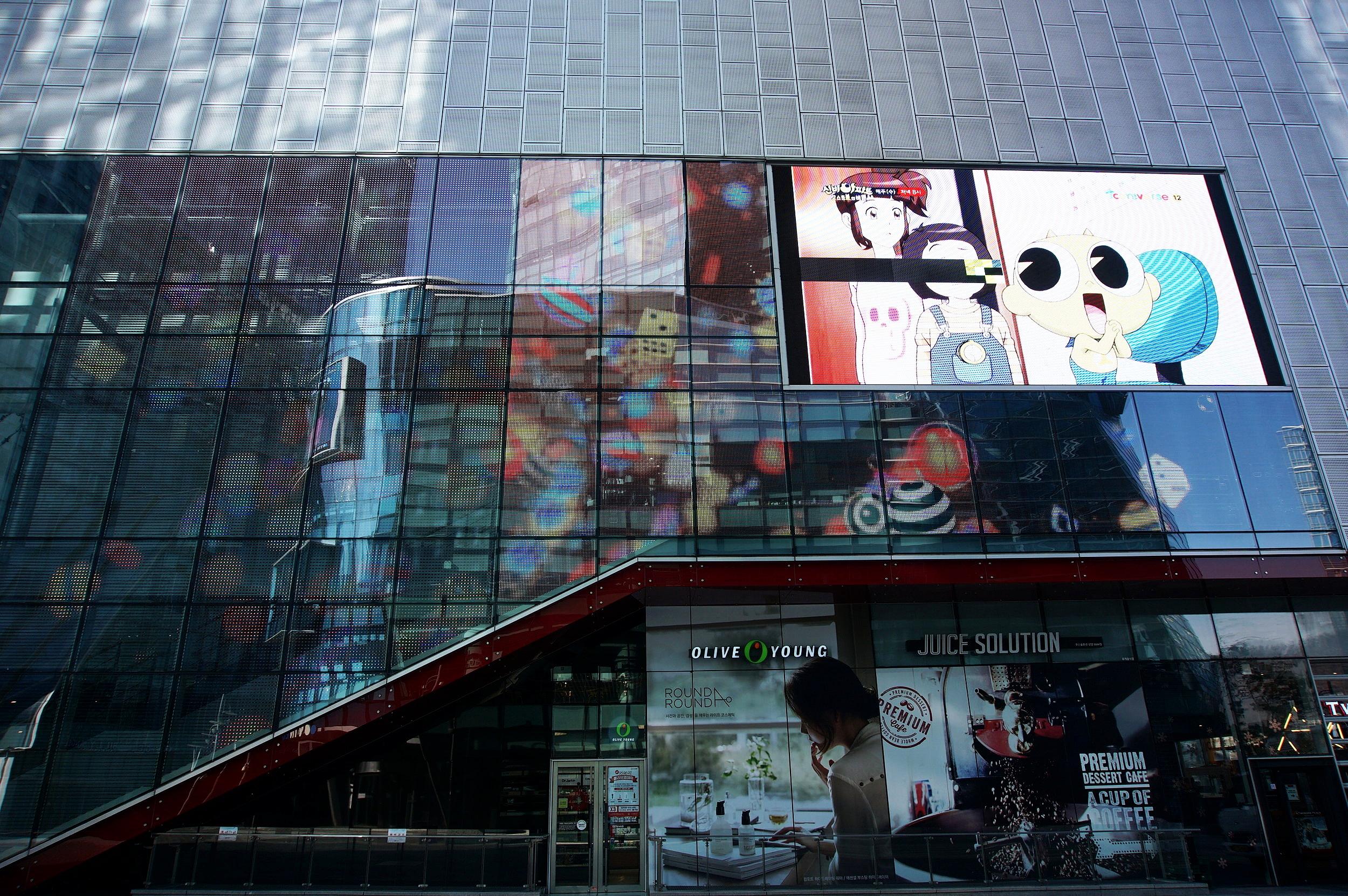 CJ E & M Digital Media City