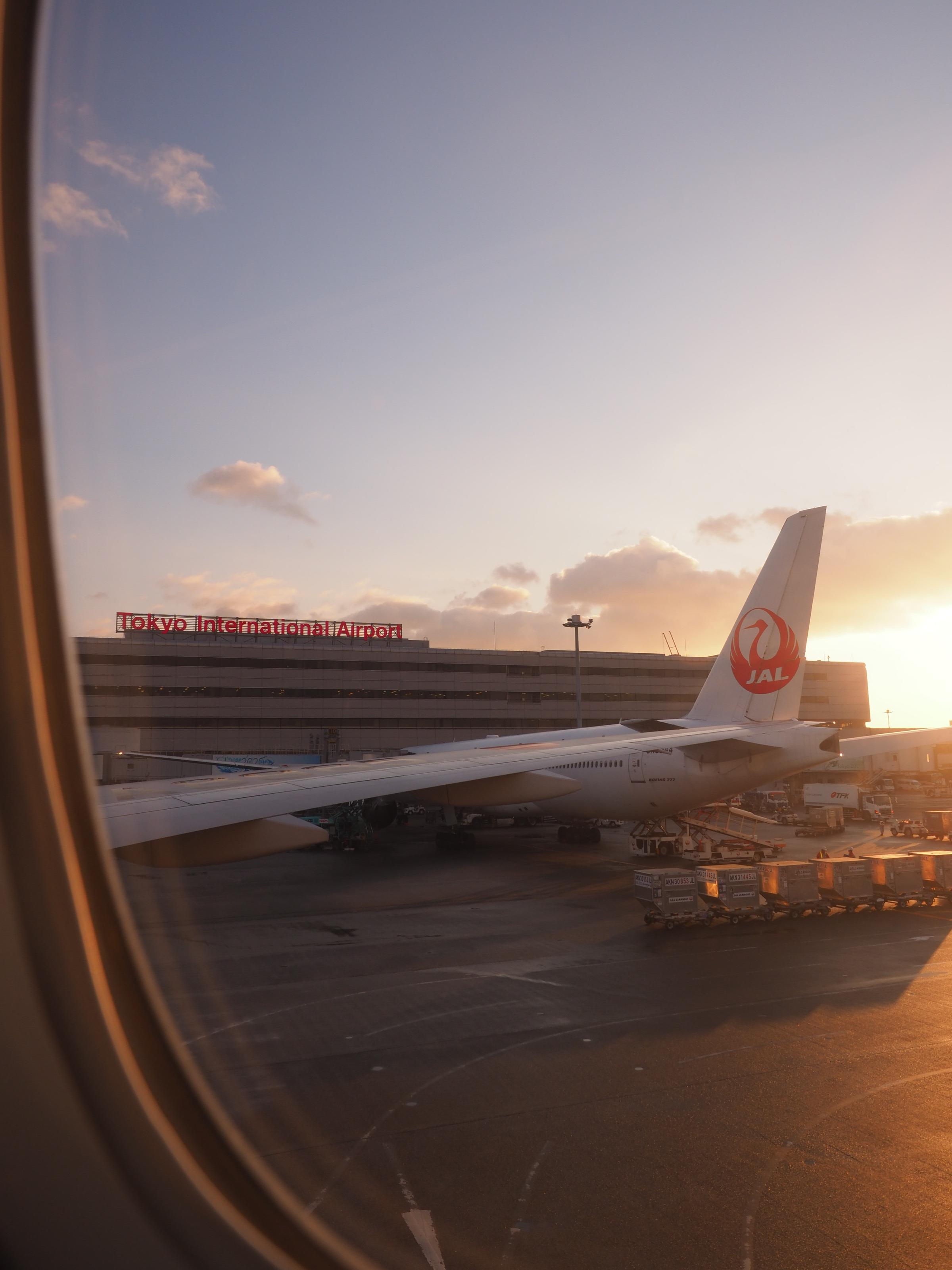 Japan Airlines Tokyo
