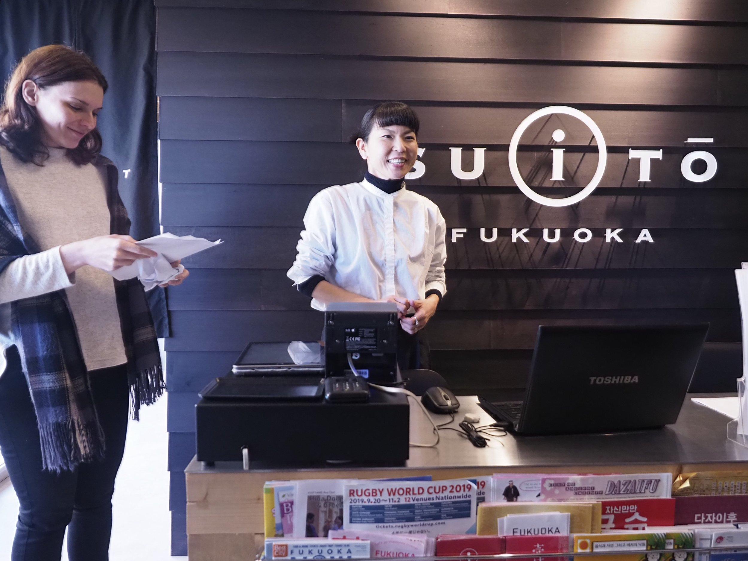 Suito Fukuoka Experience