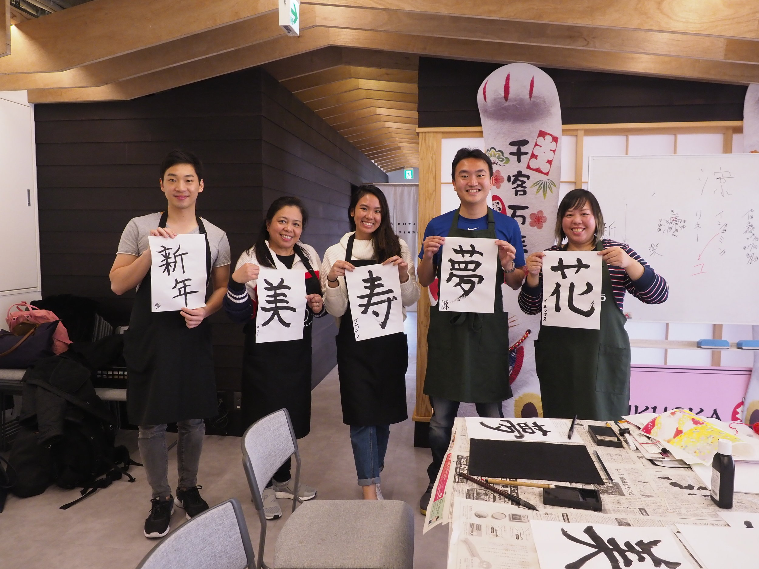 Japanese Calligraphy Class