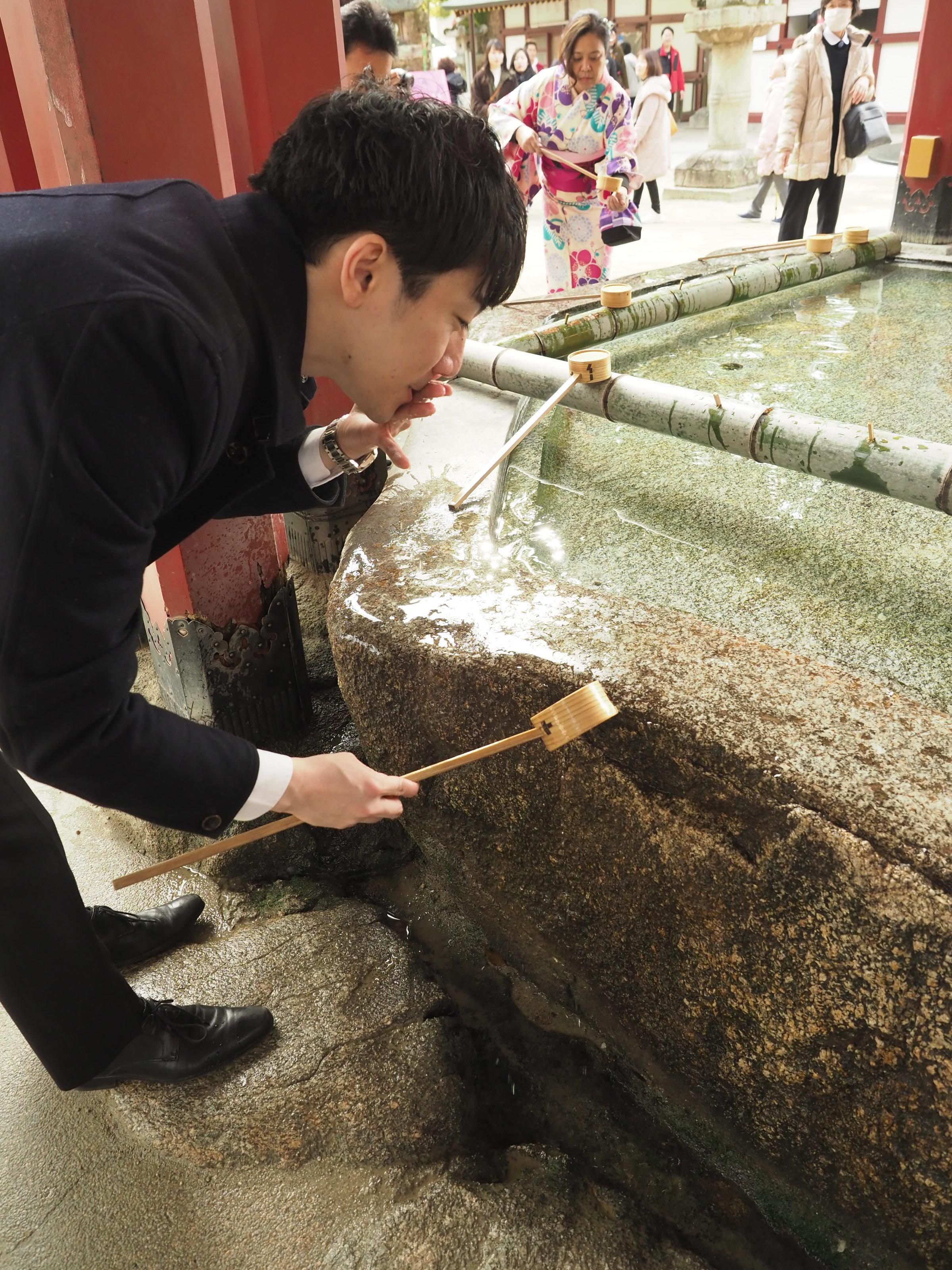 Purification Water at Dazaifu