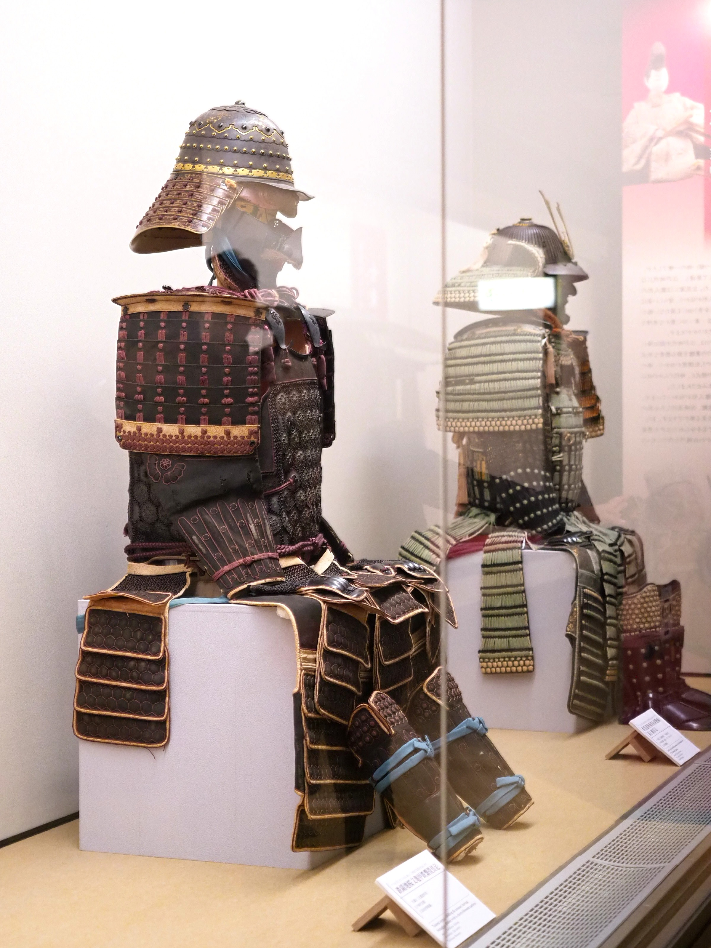 Tatami (L) & Mogami-do Green Armour (R)