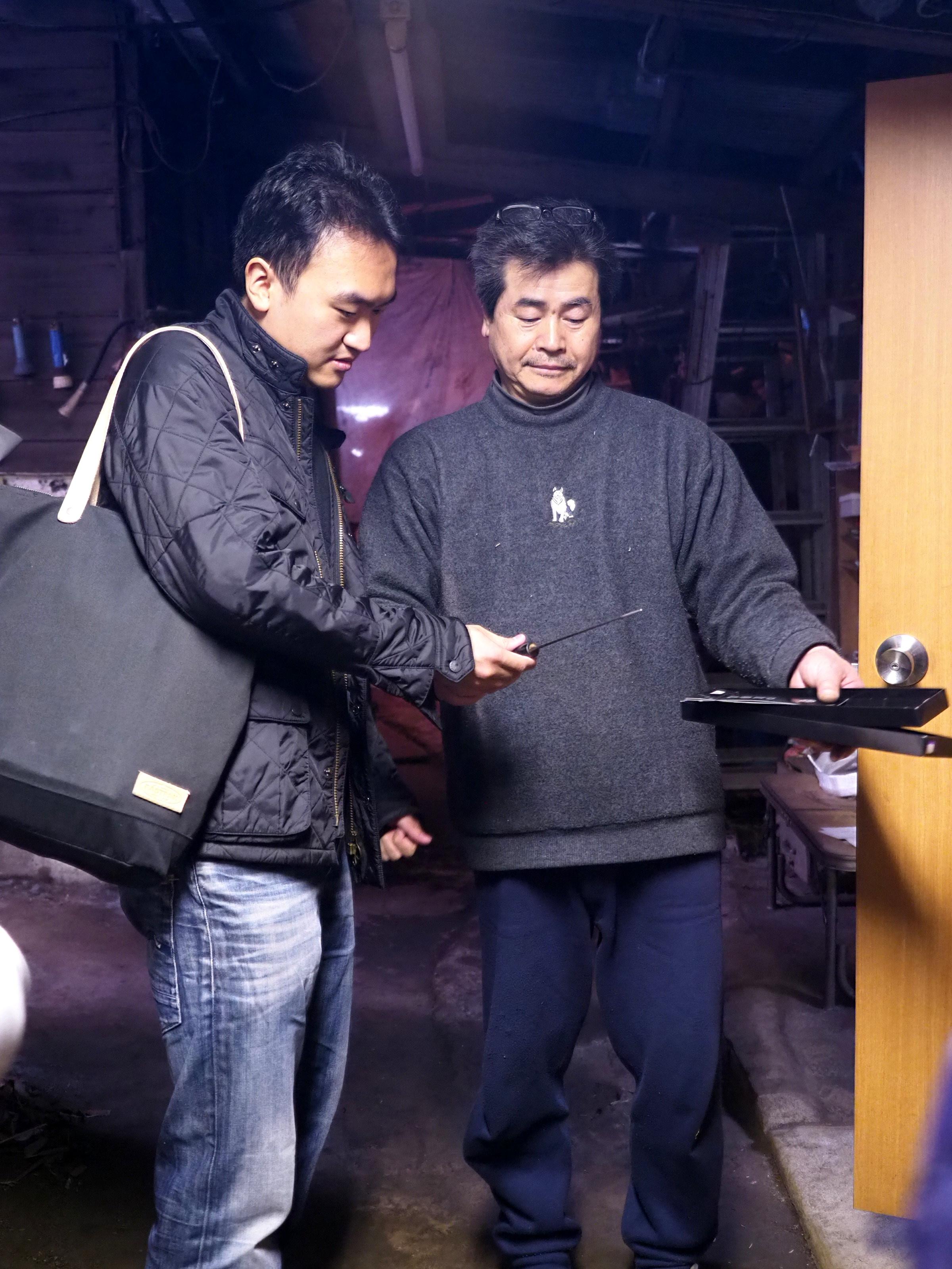 Shiro Kunimitsu Knife