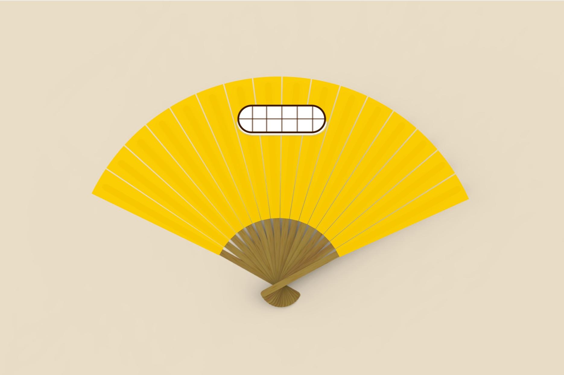 the Emoji Fan -