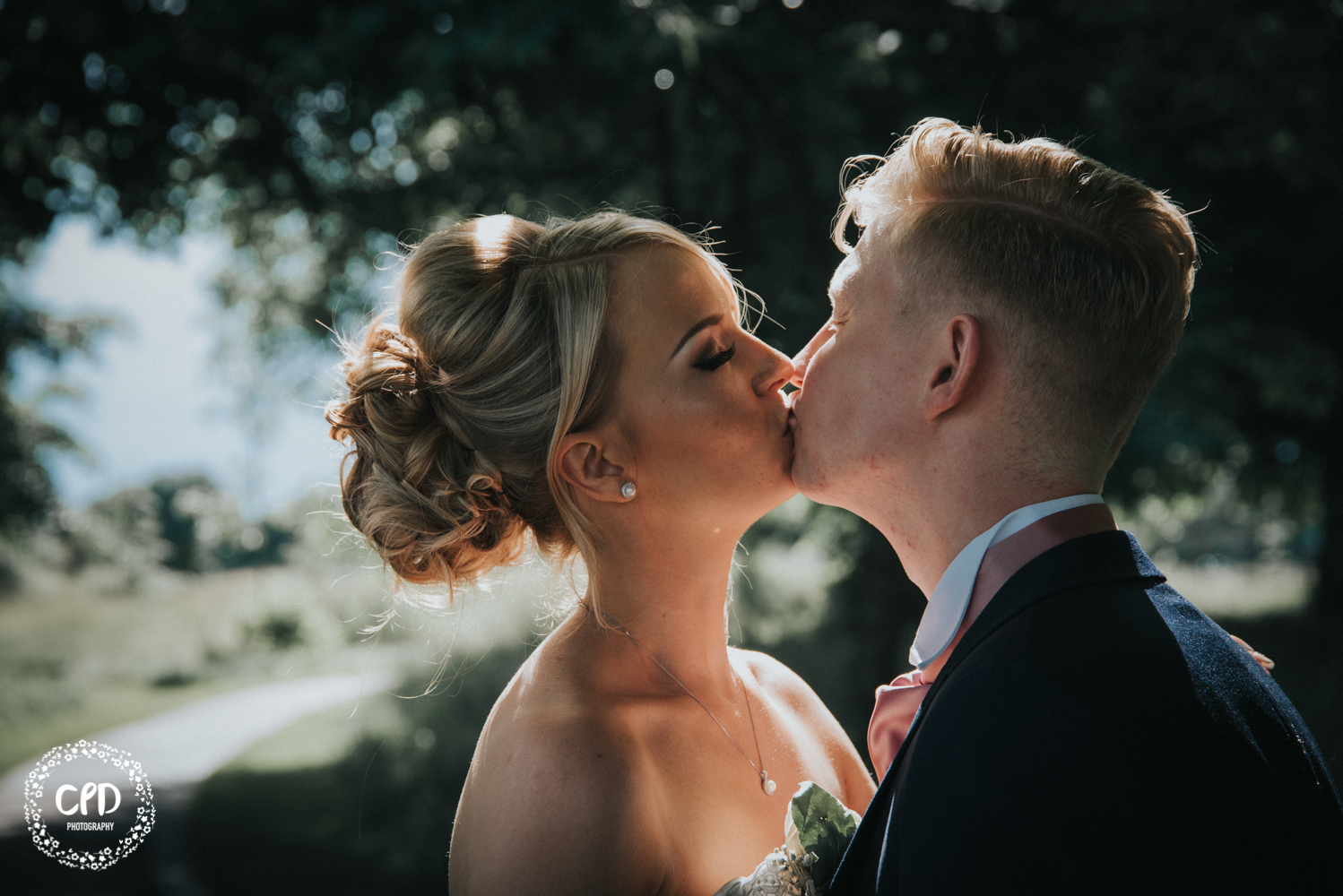Bride and Groom portrait  - kissing