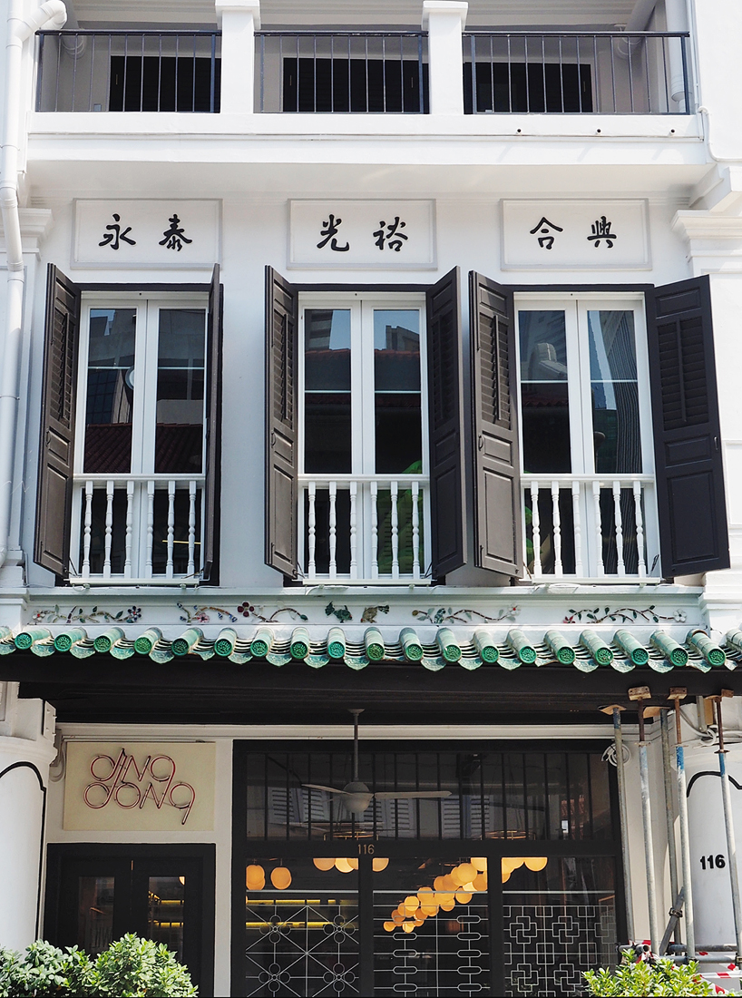 DING DONG SHOPHOUSE FRONT.jpg
