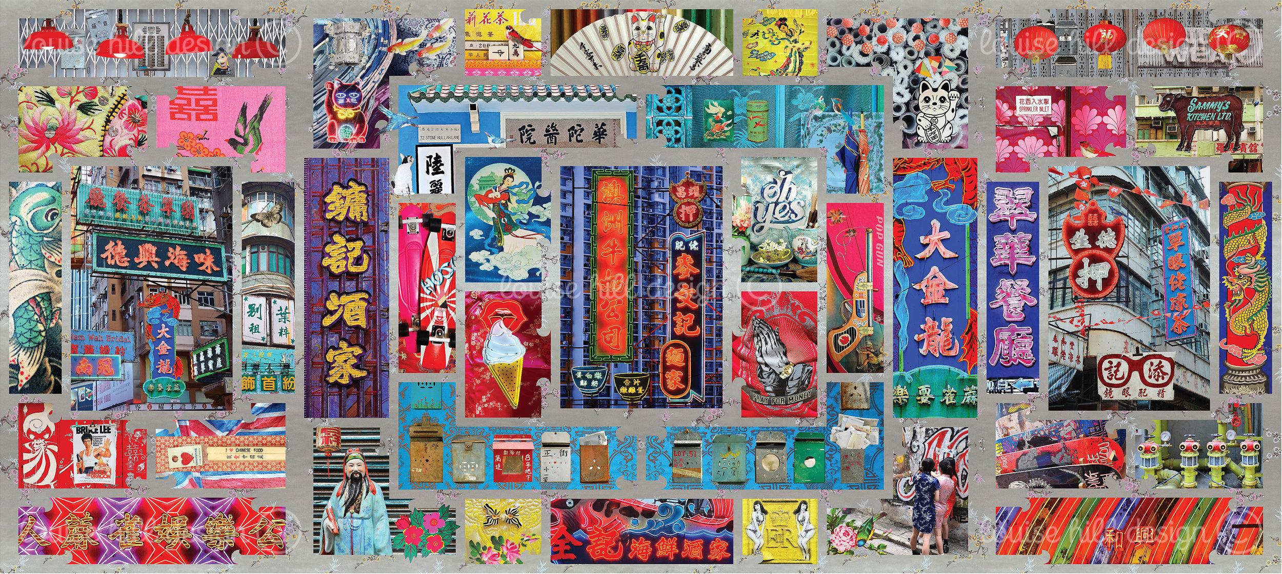 HONG KONG NEON.WEBSITE.WATERMARKED copy 5.jpg