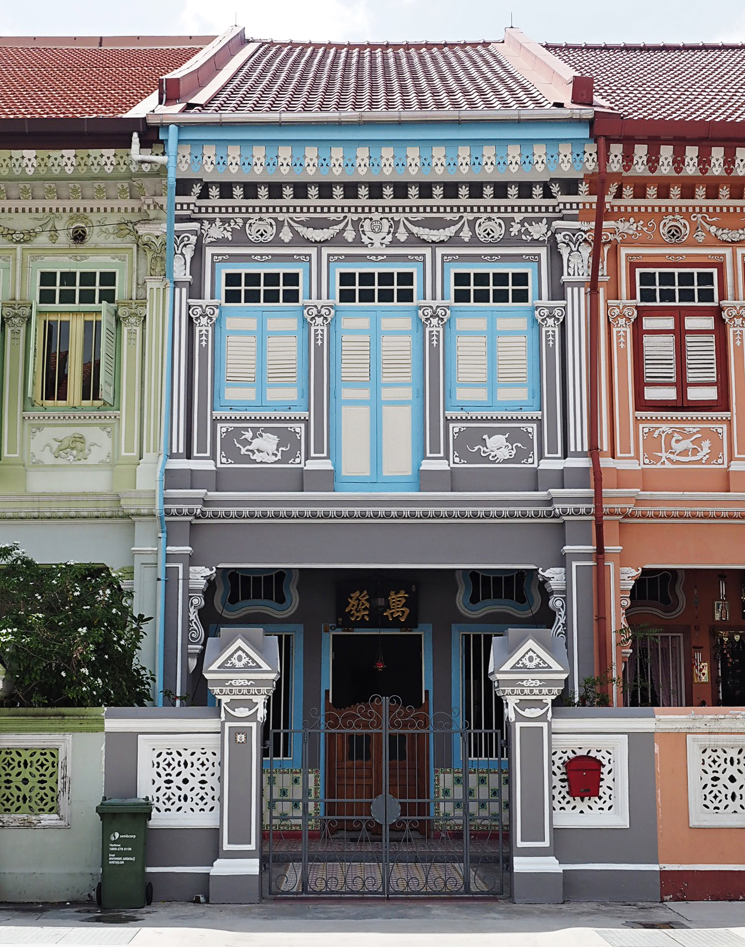 GREY SHOPHOUSE SMALL.jpg