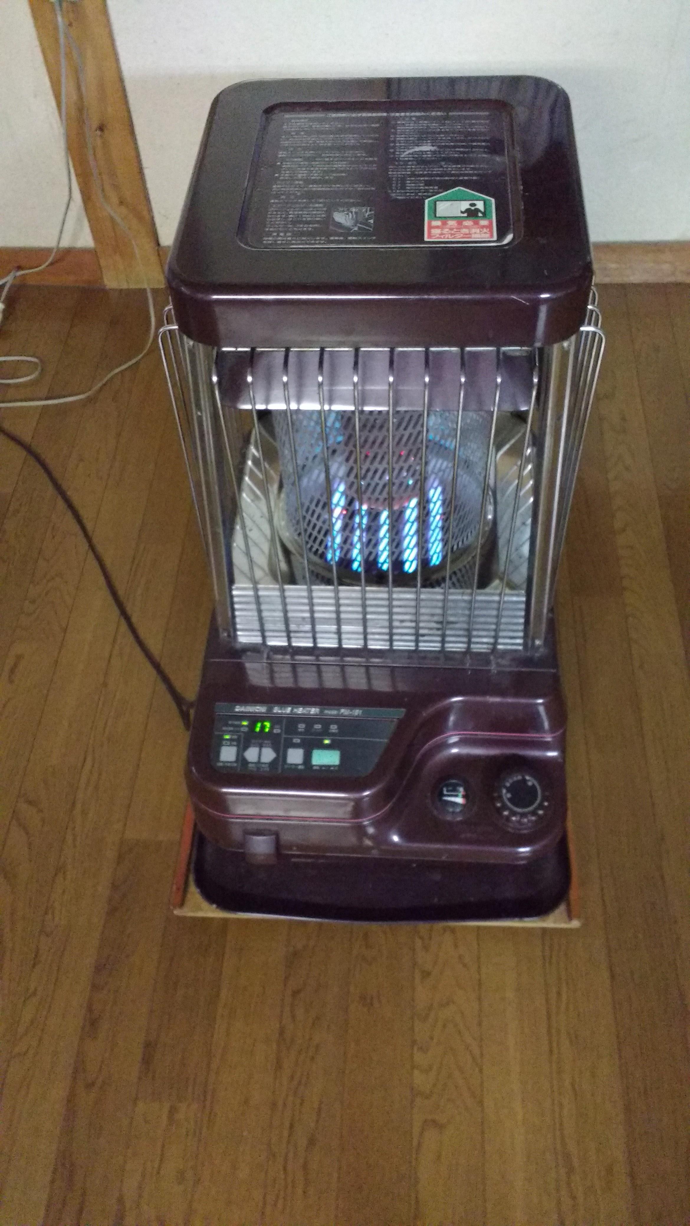 Heater in the rec room
