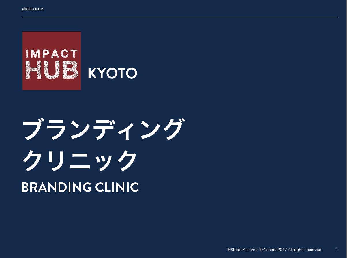 Impact Hub Kyoto Branding Clinic