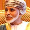 Omani_Qaboos_bin_Said_Al_Said,Oman.jpg
