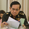 Prayut_Chan-o-cha,Thailand.jpg