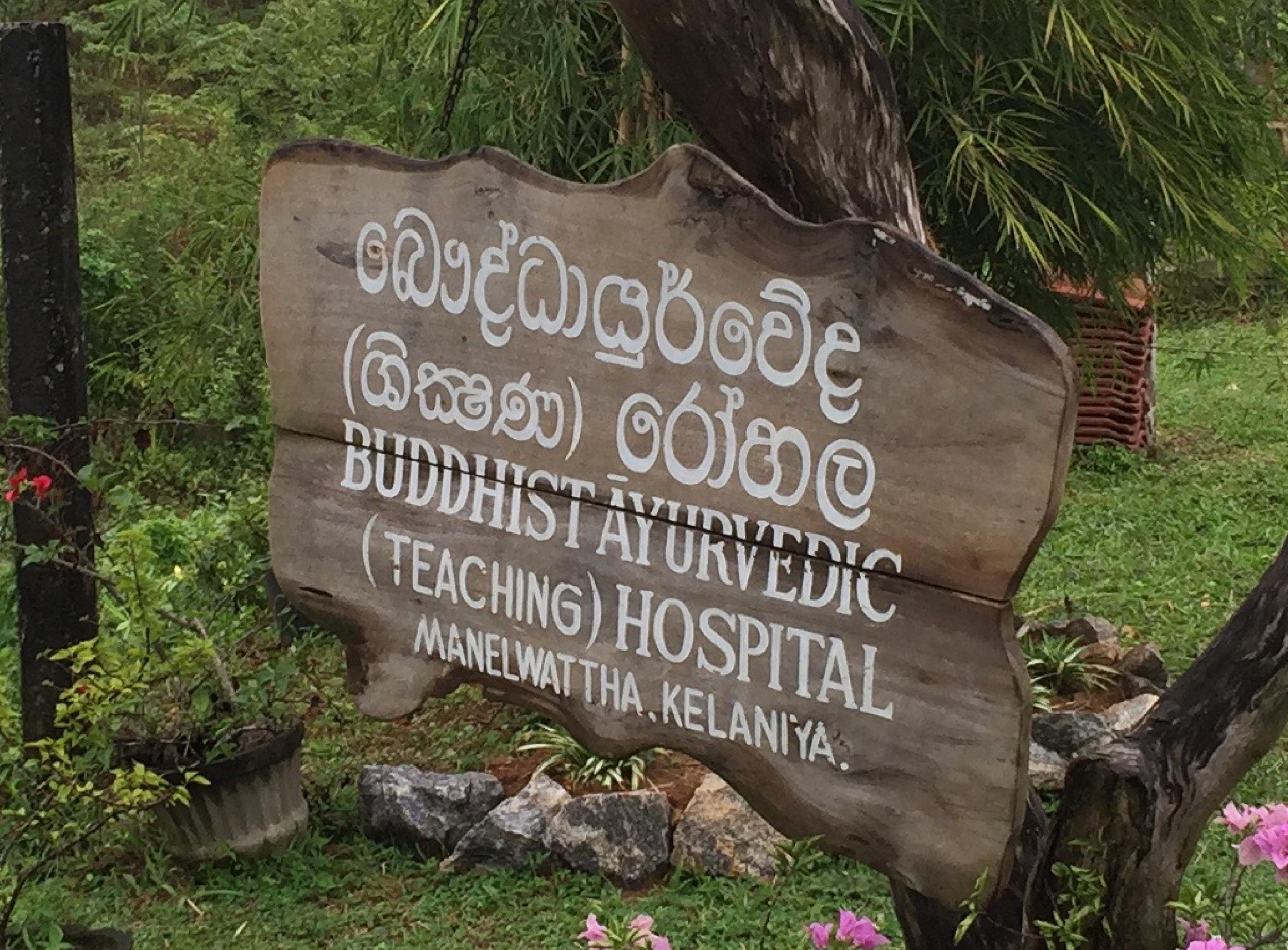 Buddhist Ayurvedic Hospital