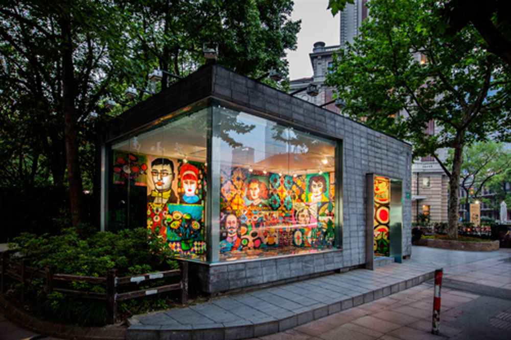 ENERGY-_at-the-MOCA-PAVILON-SHANGHAI-copy.jpg