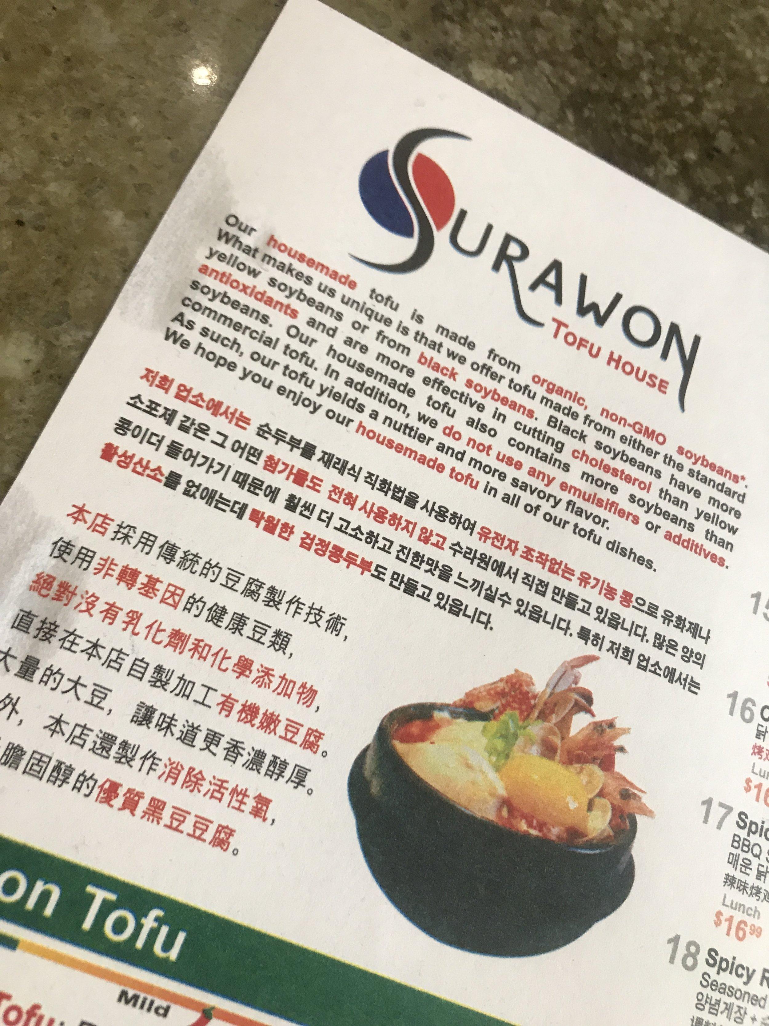 SO clean and SO yummmmm!!    Surawon Tofu House