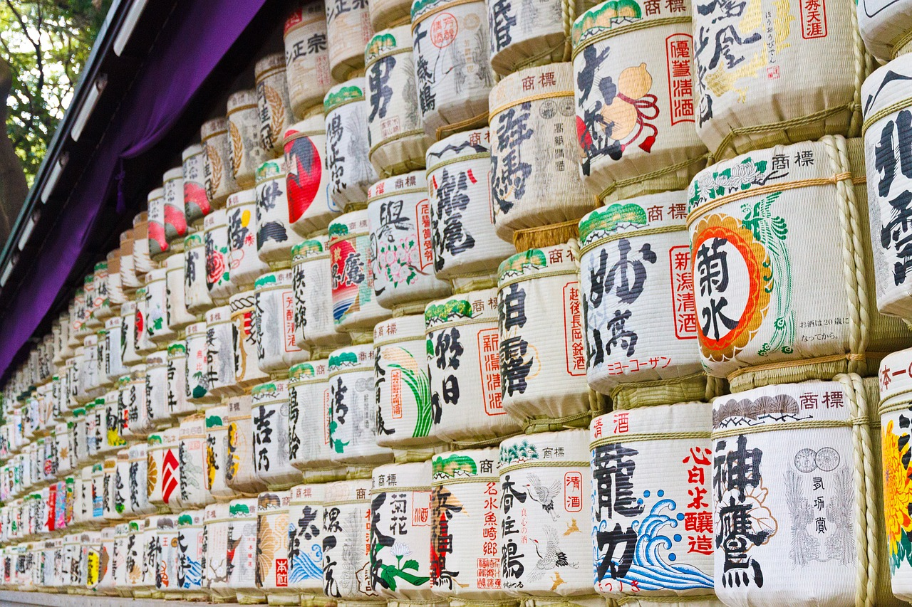 meiji shrine.jpg