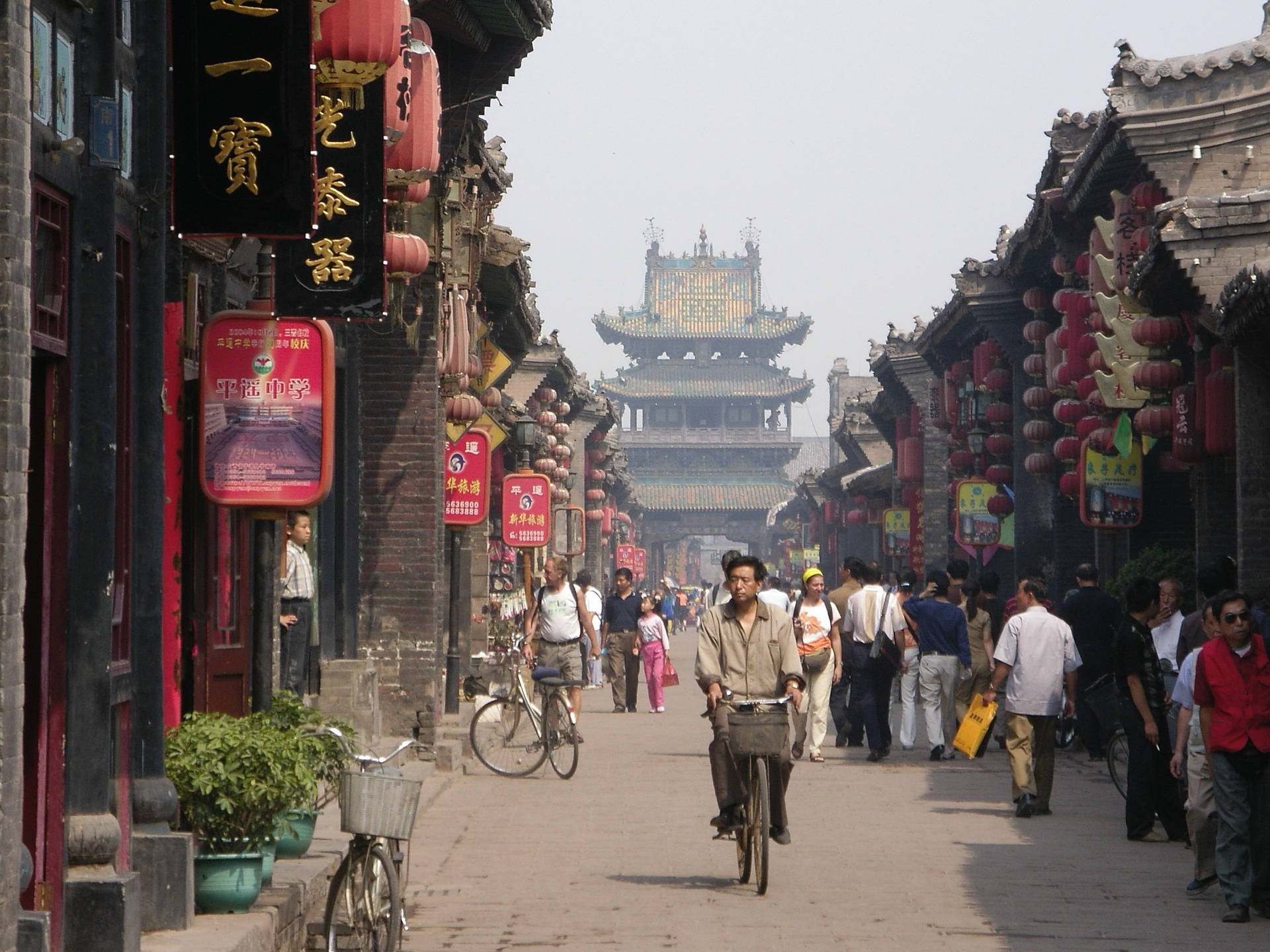 Pingyao China.jpg