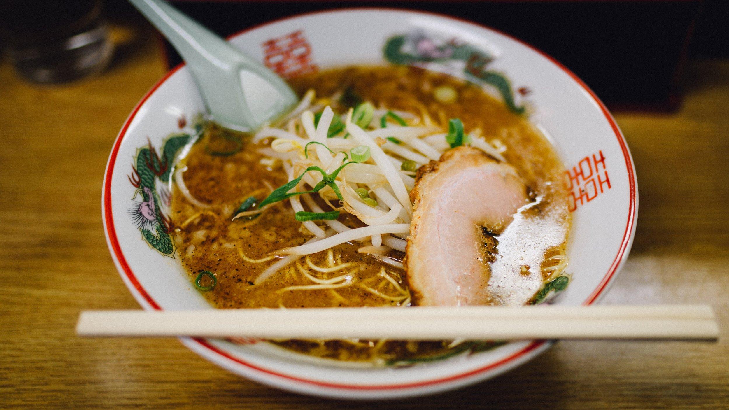masaaki-komori-566381-unsplash.jpg