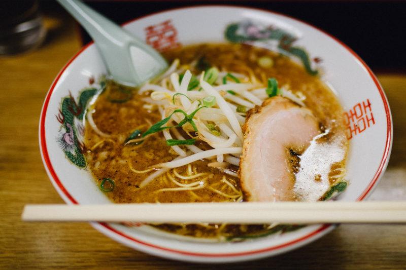 eat-in-kyoto-ramen-noodles.jpg