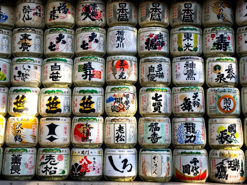 artisan-experiences-in-japan-sake.jpg