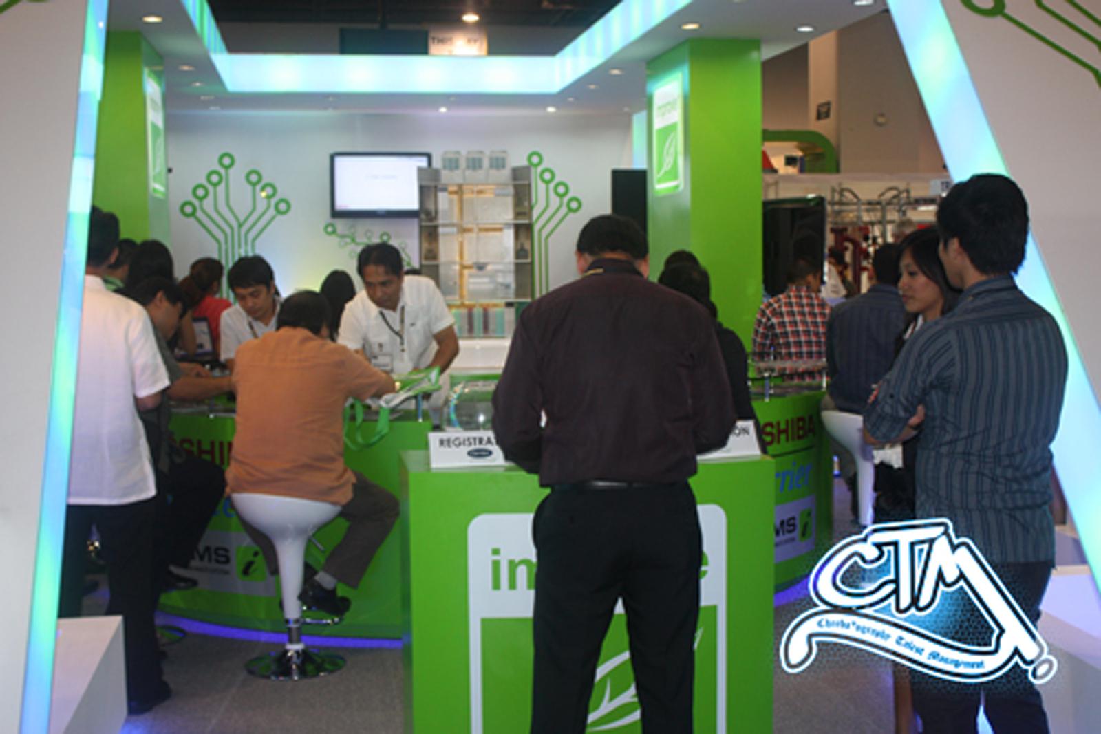 Gadget Exhibition