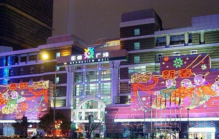 Zhengjia Plaza