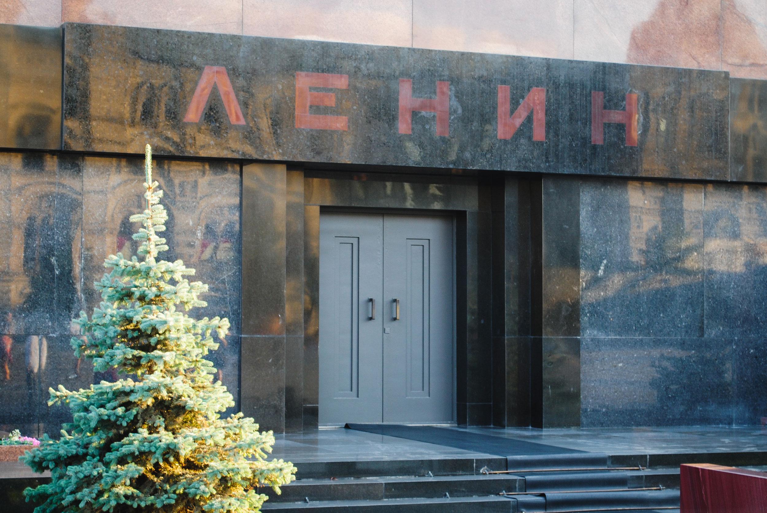 Kovtun---Soviet-Traces-13_small.jpg