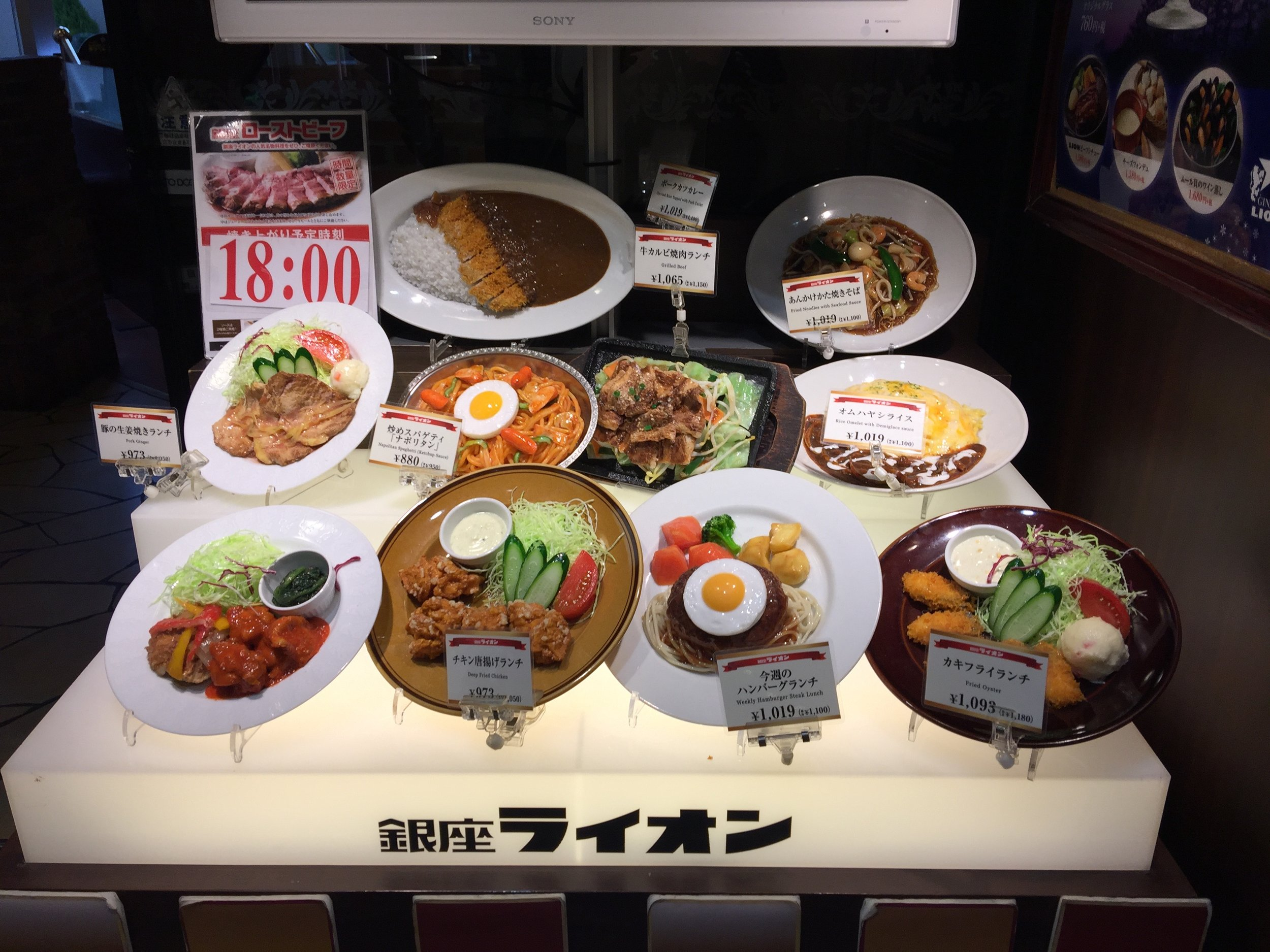Food display in Shibuya