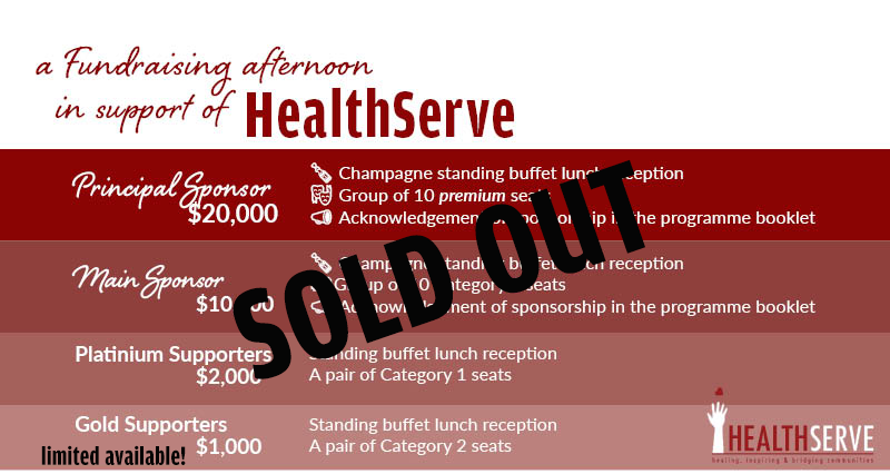 Fundraising packages HealthServe - Sold out!.png