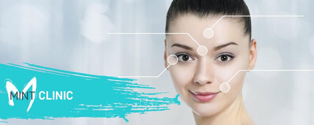 Anti Wrinkle Treatment, Beauticians Kilkenny