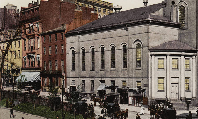 Park Street, Boston; the New England Women's Club met in the building at the far left