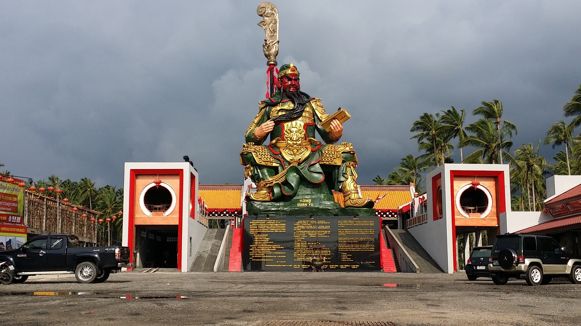 That's A Guan Yu Statue