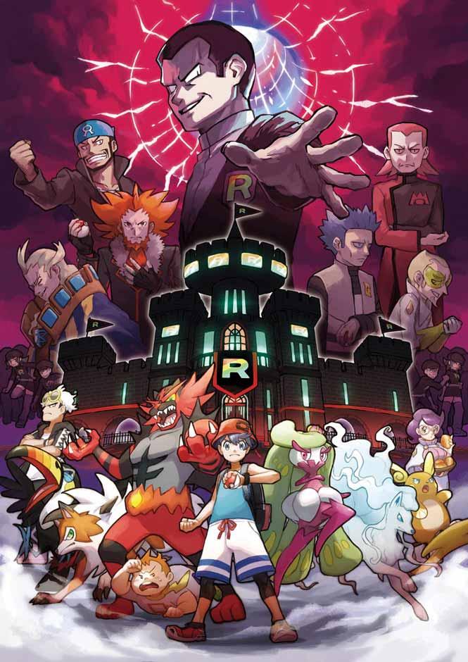 Giovanni_Team_Rocket2.jpg