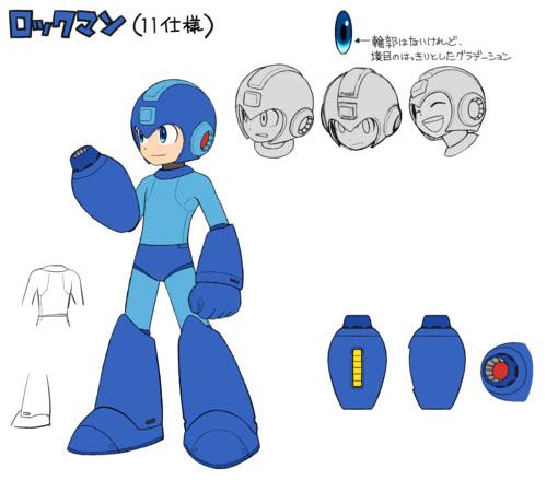 Megaman-Concept-Art