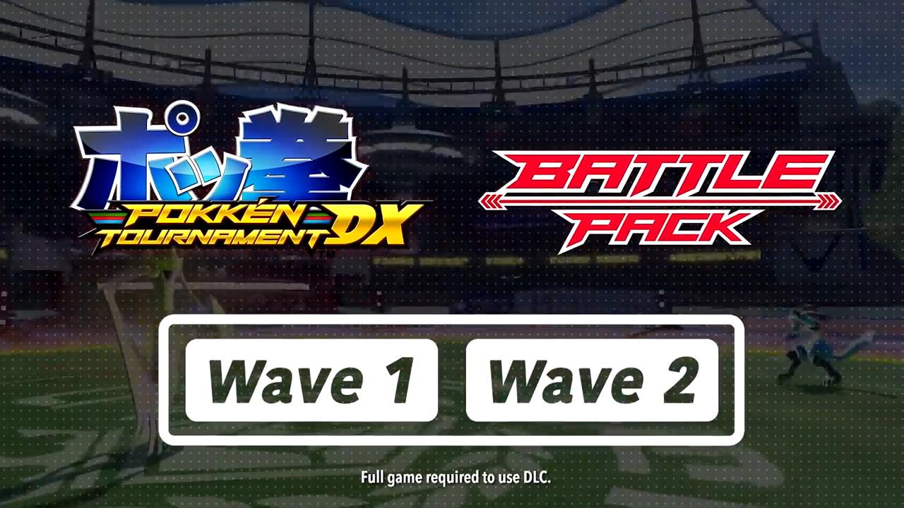 pokken-tournament-DLC.jpg