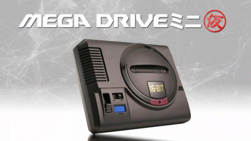 mega-drive.jpg