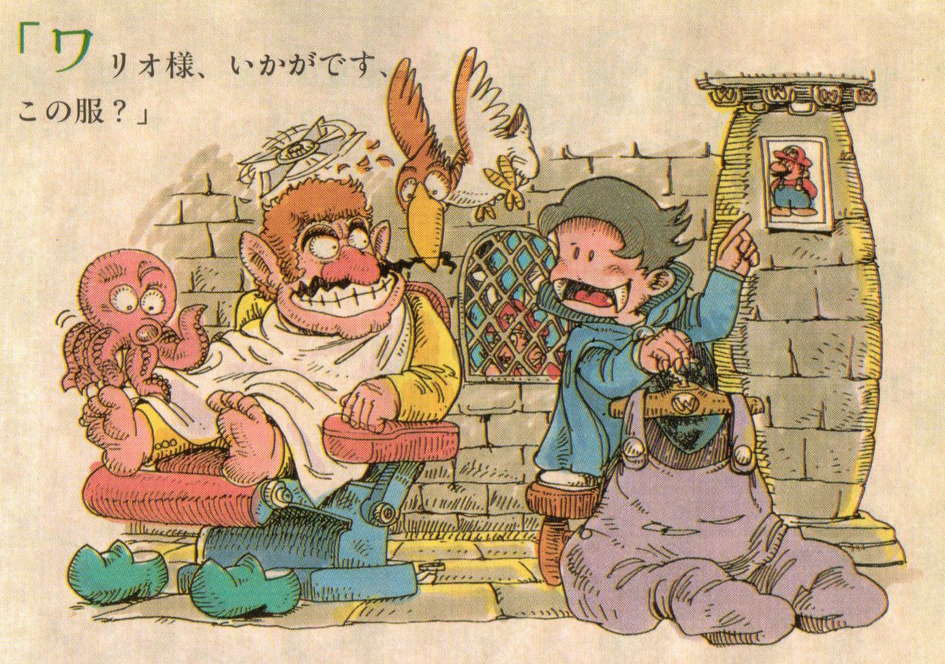 SML2_Artwork_-_Wario_in_Mario's_Castle.png