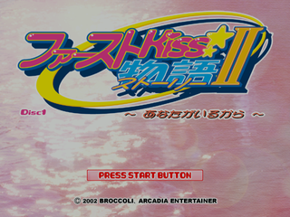 First Kiss * Monogatari 2  title screen