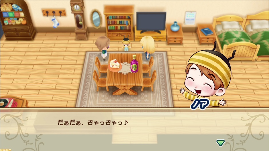harvest-moon-friends-of-mineral-town-switch-3.jpg