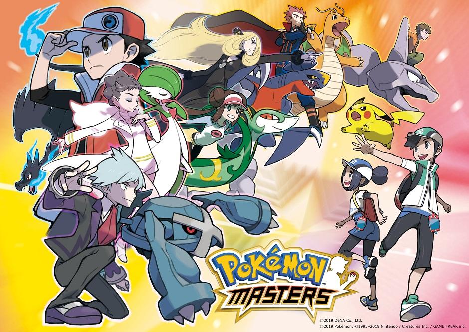 Pokémon Masters Key Art.jpg