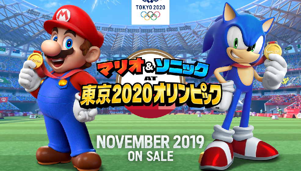 Sonic and Mario.png