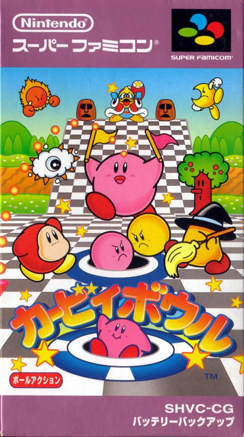 Japanese Box Art for  Kirby Bowl