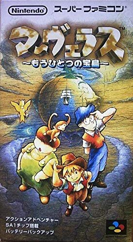 Marvelous: Another Treasure Island
