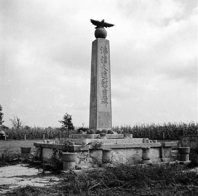 Monument, Rohwer Camp, circa 1960