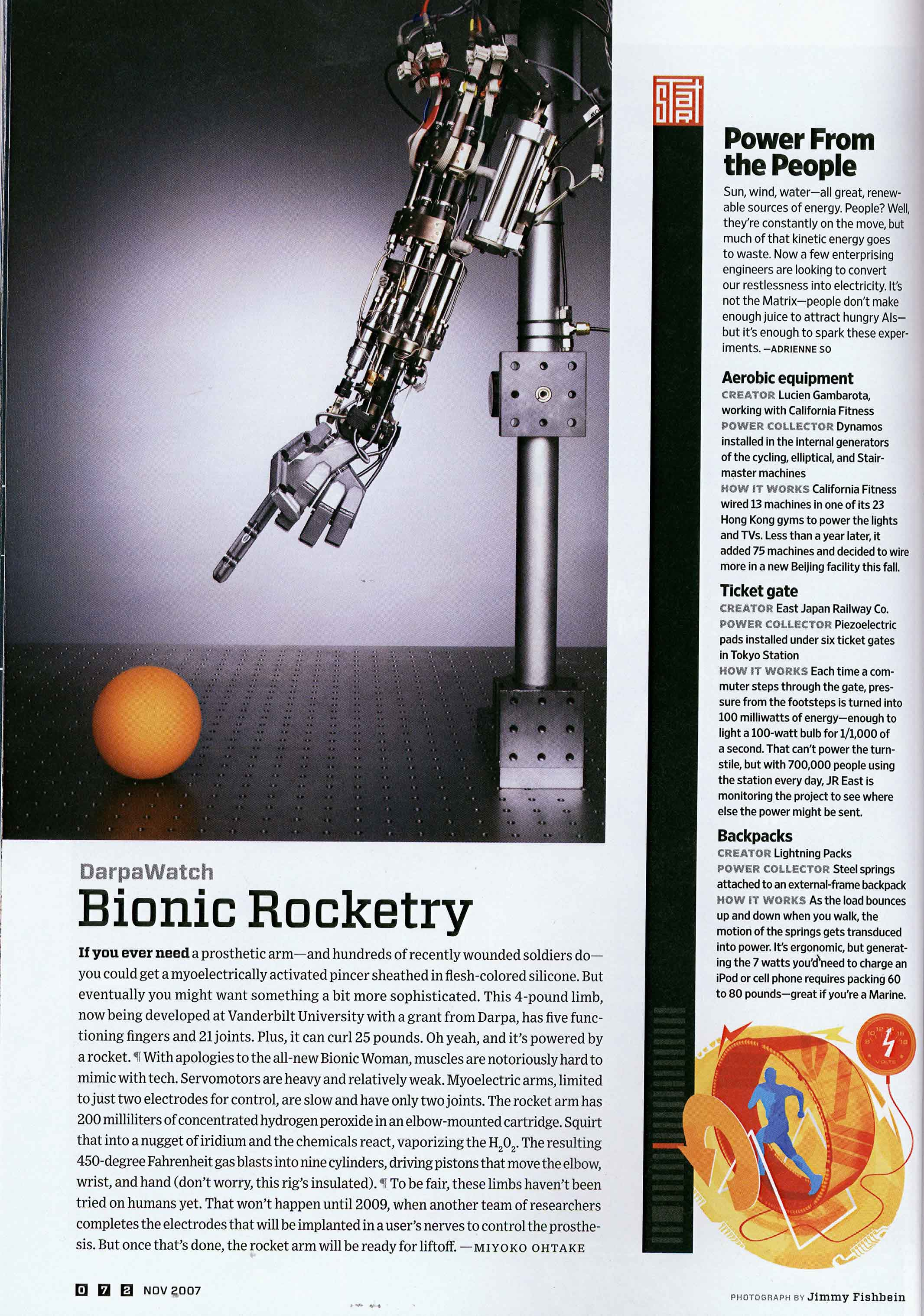 wired_robotic arm.jpg