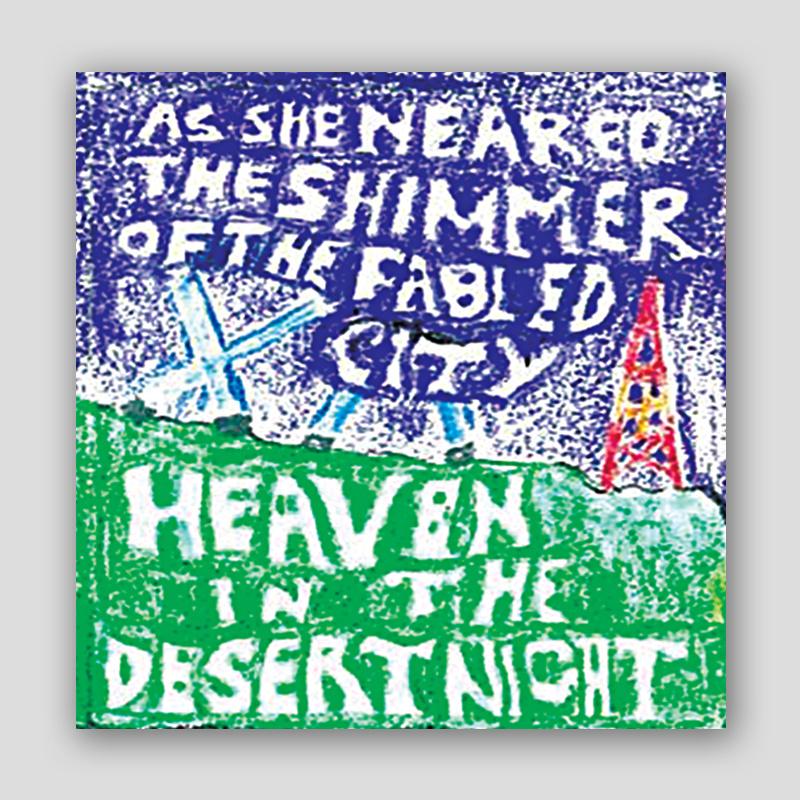 Heaven in the desert night.jpg