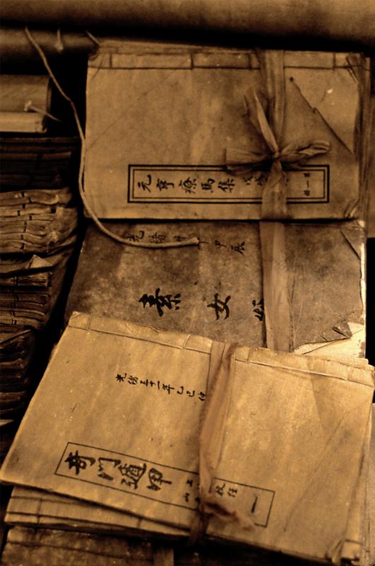 oldbooks 300.jpg