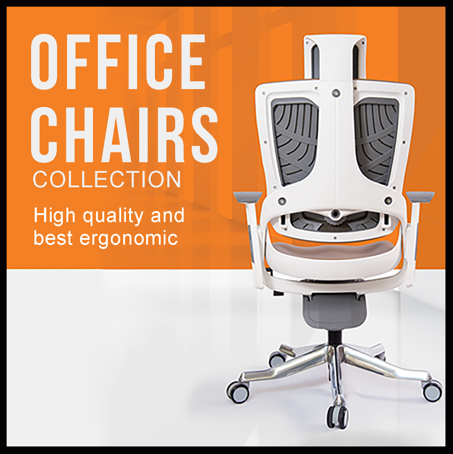 office chair .png
